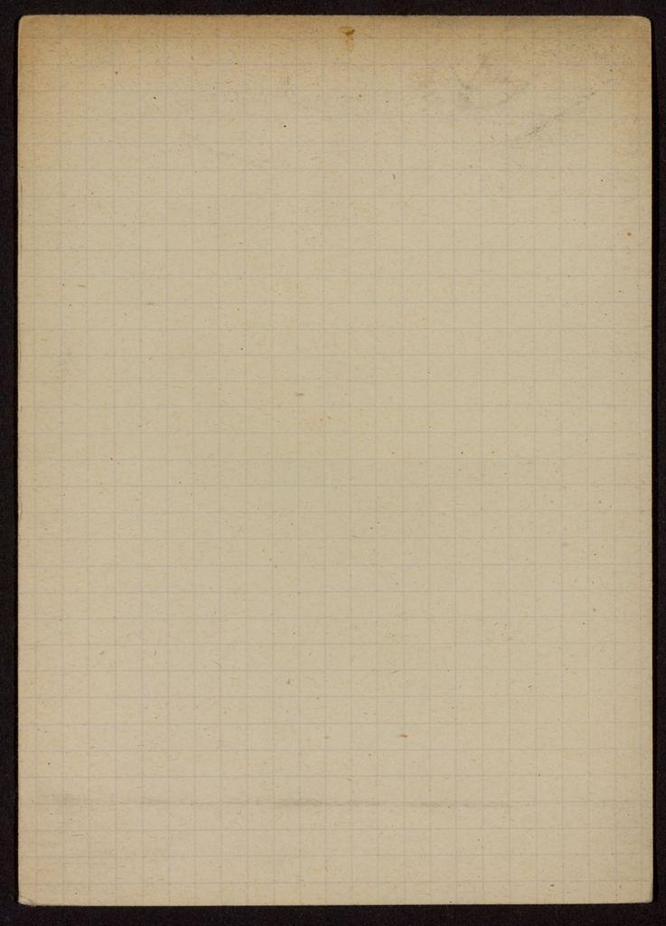 Jean Rivière Blank card (large view)