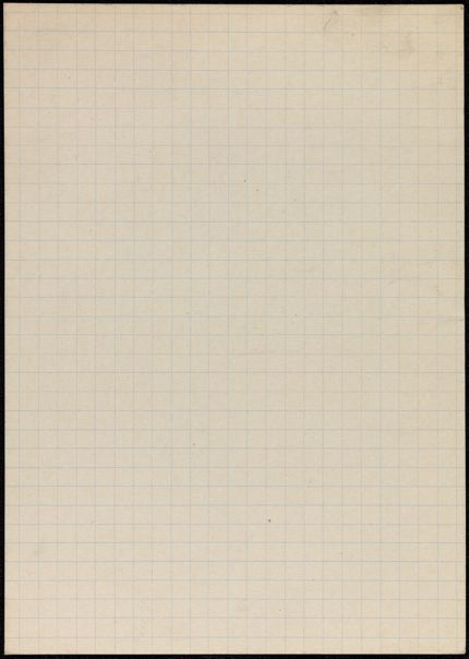 Arlen Campbell Blank card
