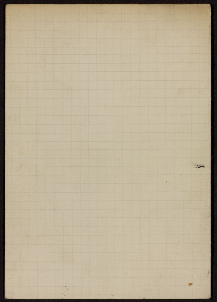 Mme A. M. Reynolds Blank card (large view)