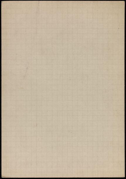 Sylvia Beach Blank card