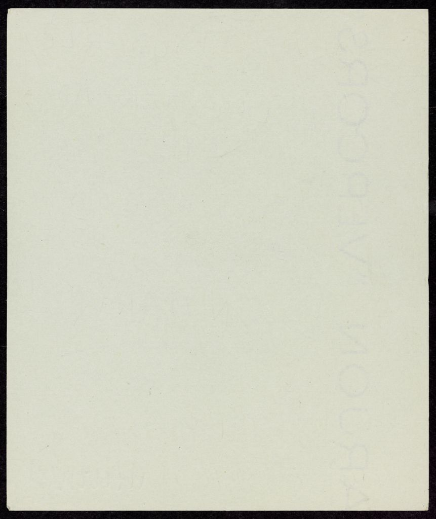 Denis Duperley Blank card (large view)