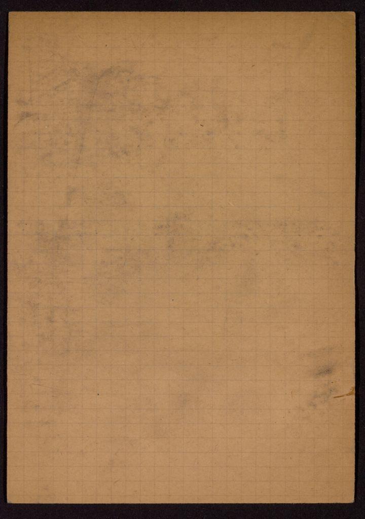 Liang Pa'i Tehin Blank card (large view)