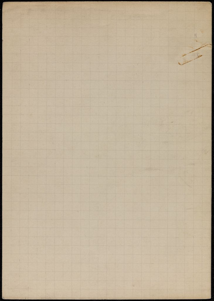 Simone de Beauvoir Blank card (large view)