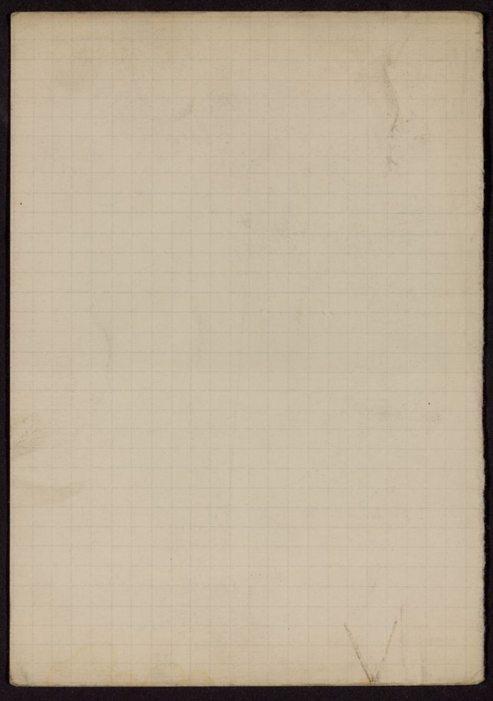 Allen Tate Blank card (large view)