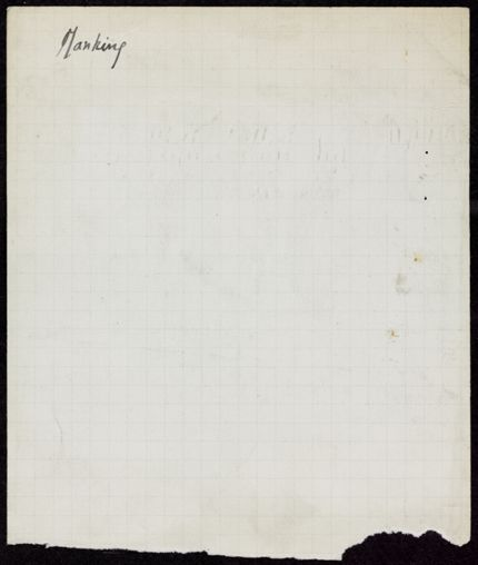 Katherine Dudley Blank card