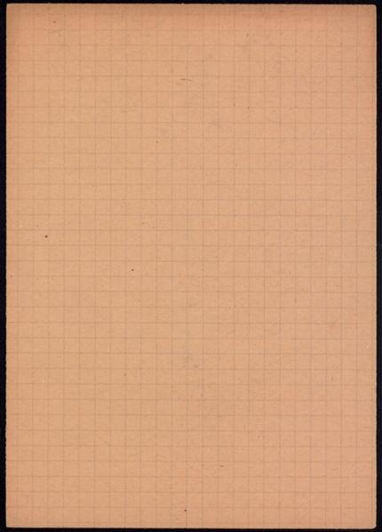 James Laughlin Blank card