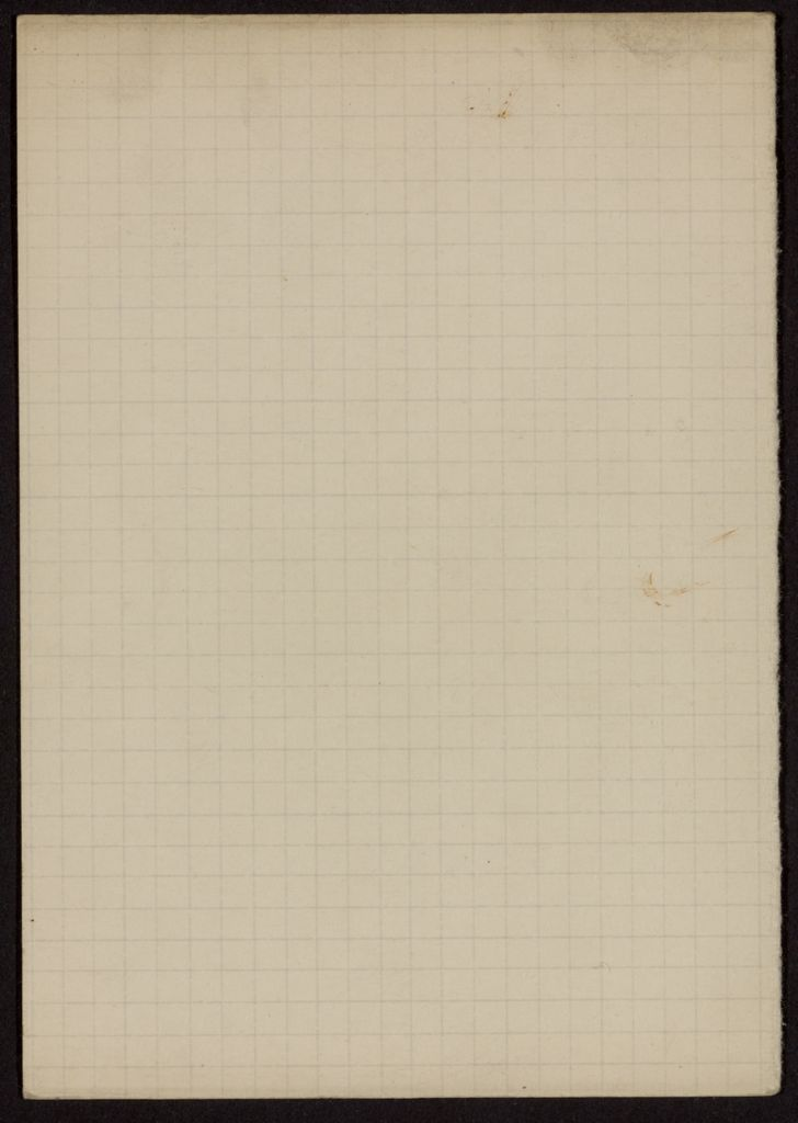 Mary Newton Upton Blank card (large view)