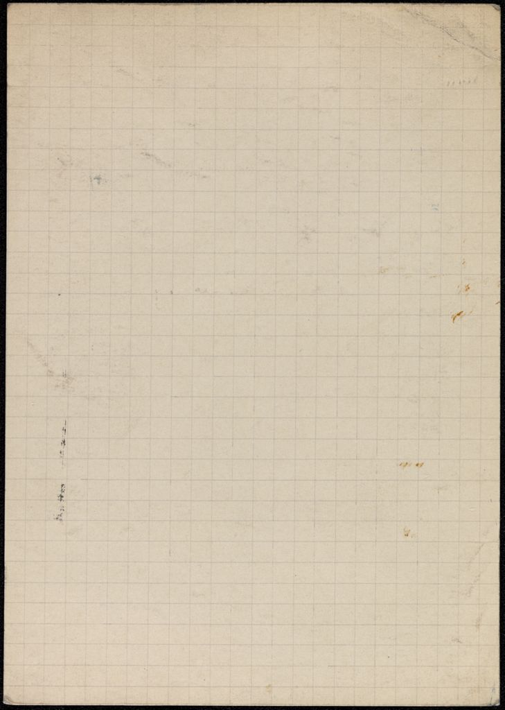 Jean de Cayeux Blank card (large view)
