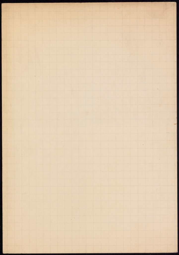 Jacques Lacan Blank card (large view)
