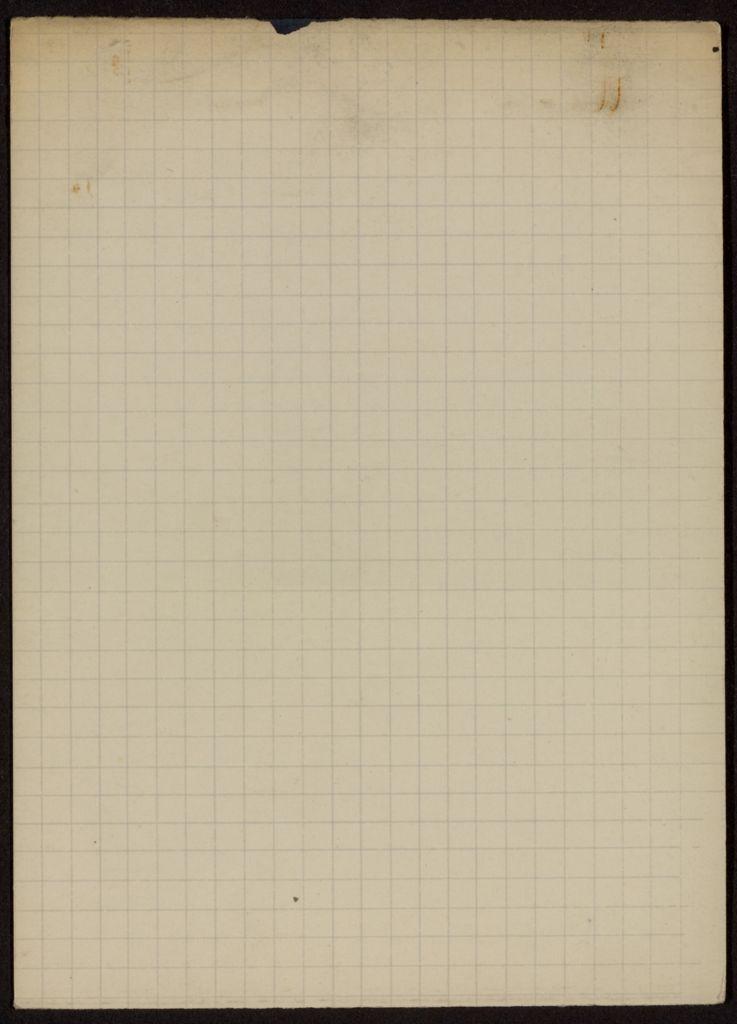Marian Richardson Blank card (large view)